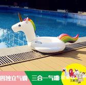 兒童泳圈火烈鳥寶寶游泳浮圈兒童座圈獨角獸卡通游泳圈 耶誕交換禮物