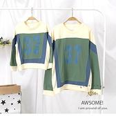 純棉 親子裝 運動員數字背號拼接大學T 上衣 長袖 鵝黃 墨綠 個性 美式 童裝 男童裝