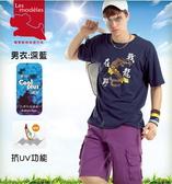 【瑪蒂斯】夏日抗UV 男款短袖印花排汗T TU8005(深藍)