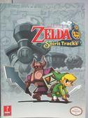 【書寶二手書T1/電玩攻略_YJE】The Legend of Zelda:Spirit Tracks