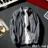 青少年日系格子襯衫男學生打底襯衣ulzang韓版修身長袖薄款原宿風 「潔思米」