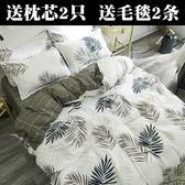 床上用品四件套全棉純棉2學生宿舍單人床單被套三件套4  LP