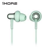 【1MORE】E1025 Stylish 雙動圈入耳式耳機 (綠)