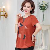 大尺碼女裝 短袖T恤胖媽媽裝中年夏裝寬鬆上衣新款打底衫女薄款 yu4730【艾菲爾女王】