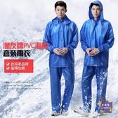 雨衣 PVC海膠分體套裝雨衣雨褲男女防雨服戶外騎行勞作 交換禮物