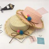 兒童毛邊透氣防曬草帽韓版沙灘帽夏季遮陽帽