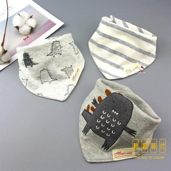 寶寶三角巾純棉雙層口水巾嬰兒新生兒童圍嘴兜巾秋冬【輕奢時代】