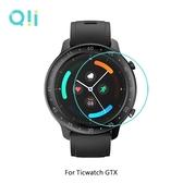 現貨 兩片裝 Qii Ticwatch GTX 玻璃貼 鋼化玻璃貼 自動吸附 2.5D弧邊 手錶保護貼