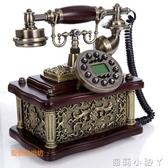 復古電話機仿古電話機歐式實木復古典高檔家用座機來電顯示新款時尚老式電話 NMS蘿莉小腳丫