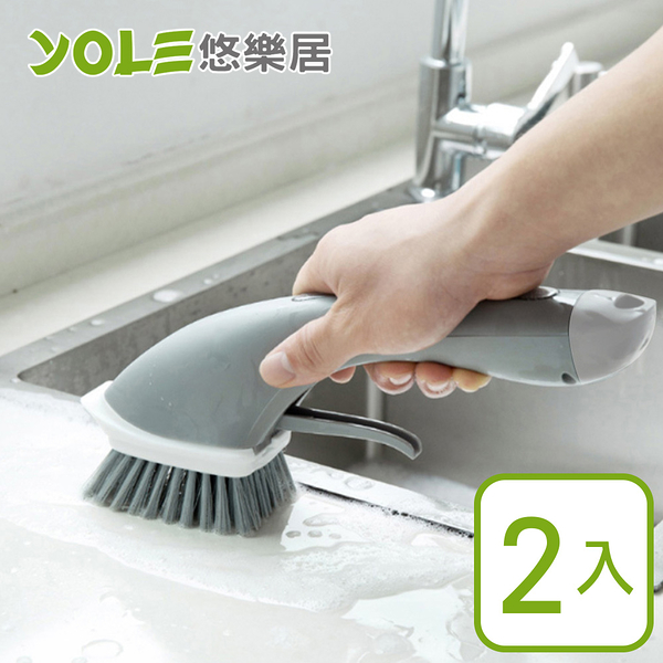 【YOLE悠樂居】廚房浴室磁磚水槽按壓洗劑清潔刷(2入)#1031014 流理台 洗手台