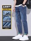 夏季薄款九分牛仔褲男士潮牌修身直筒2021款青年潮流夏天休閒褲子 露露日記