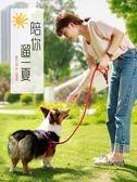 狗狗牽引繩狗鏈子泰迪金毛小型中型犬小狗遛狗繩背帶寵物用品項圈igo  西城故事
