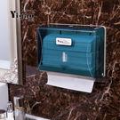 衛生間酒店壁掛式塑料擦手紙盒紙家用餐飲掛...