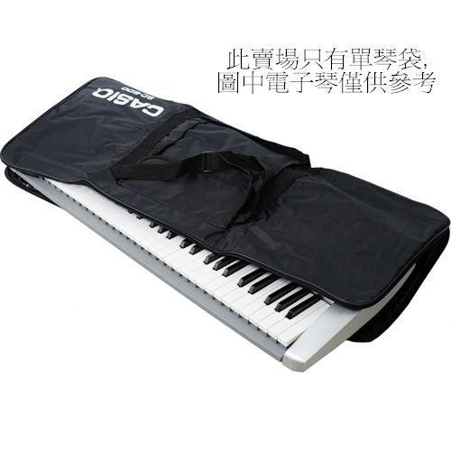 ☆唐尼樂器︵☆ Casio 原廠61鍵專用鍵盤袋/電子琴袋(CTK-3200/4200 LK 全系列61鍵型號都可用)