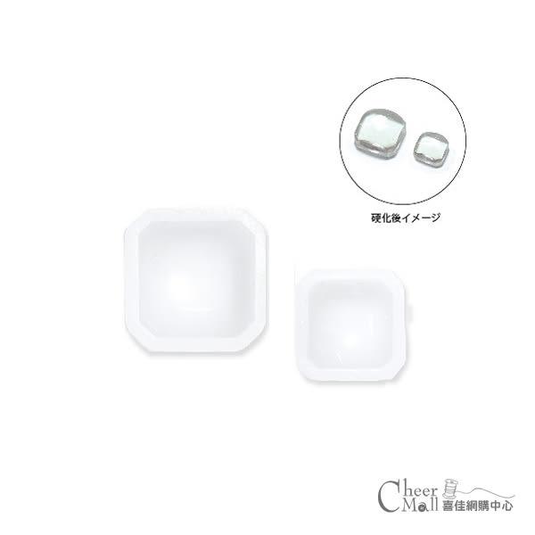 3D矽膠模具-四方形 RSFD-05 / 大小各1 / 16x16x8mm / 12x12x6mm