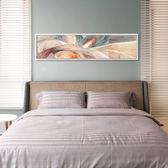 因果抽象裝飾畫現代簡約時尚客廳壁畫臥室床頭掛畫沙發背景墻油畫WY【七夕情人節】