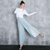舞蹈服新款舞蹈服女成人兩面穿長袖舞古典爵士舞練功服裝洛麗的雜貨鋪