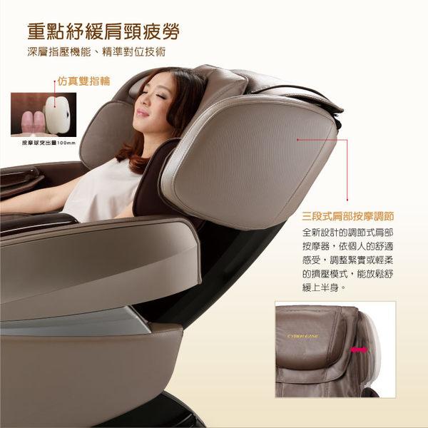 【福利品】FUJI 極技3D按摩椅 FG-9600