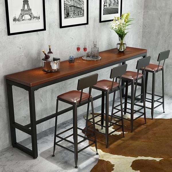 吧台桌實木家用客廳隔斷櫃木板奶茶店小桌椅組合靠牆高腳桌簡約 【快速】