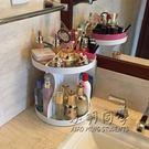收納化妝盒 梳妝台桌面化妝品收納盒  全館免運