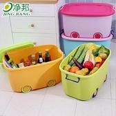 特大號玩具收納箱兒童整理箱塑料寶寶衣服儲物衣物置物箱子有蓋 居享優品