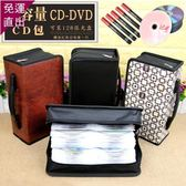 CD收納盒家用CD包光盤收納DVD盒大容量128碟裝PU材質防潮防塵防水現貨CD盒