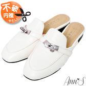 Ann'S休閒裝扮-不破內裡銀色轉扣穆勒鞋-米白