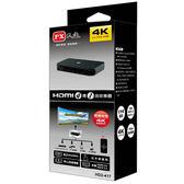 大通HDMI 4進1出切換器HD2-417【愛買】