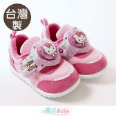 女童鞋 台灣製Hello kitty正版閃燈運動鞋 電燈鞋 魔法Baby