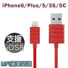 MFI蘋果認證 Apple Lightning 8pin USB充電線 傳輸線 for iPhone 12/12 Pro/12 Pro Max/12 mini/11(Pro Max)/XS/XS Max/XR/X