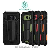 NILLKIN Samsung Galaxy S7 G930F 悍將II系列保護套 軟硬雙材質 全包邊