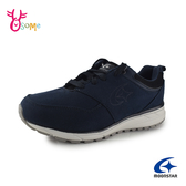 Moonstar月星日本防水機能鞋系列 成人女款 健走鞋 休閒鞋 上班族福音 I9697#深藍◆OSOME奧森鞋業