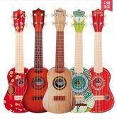 尤克裏裏初學者可彈奏樂器21寸男女孩音樂玩具SJ212『時尚玩家』