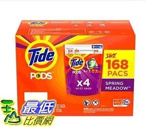 [COSCO代購] W1322497 Tide 汰漬 洗衣膠囊 春天草地香 42顆 X 4入