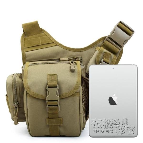 戶外超級鞍袋小鞍包多功能迷彩包戰術休閒斜跨單肩包攝影相機包男 衣櫥秘密