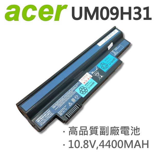 ACER 宏碁 UM09H31 6芯 日系電芯 電池 UM09G31 UM09G71 UM09C31 AO532h 532h AO532G UM09H56 UM09H70