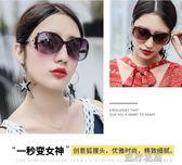 新款偏光太陽鏡女防紫外線時尚墨鏡女韓版潮圓臉小臉女式眼鏡 流行花園