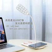 【PB】QL8台燈無線充2合1 手機無線充 台燈 LED 床頭 台燈帶無線充 智能 感應 小夜燈 iPhone 三星