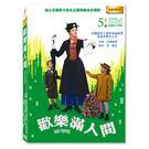 新動國際【歡樂滿人間 MARY POPPINS】高畫質DVD