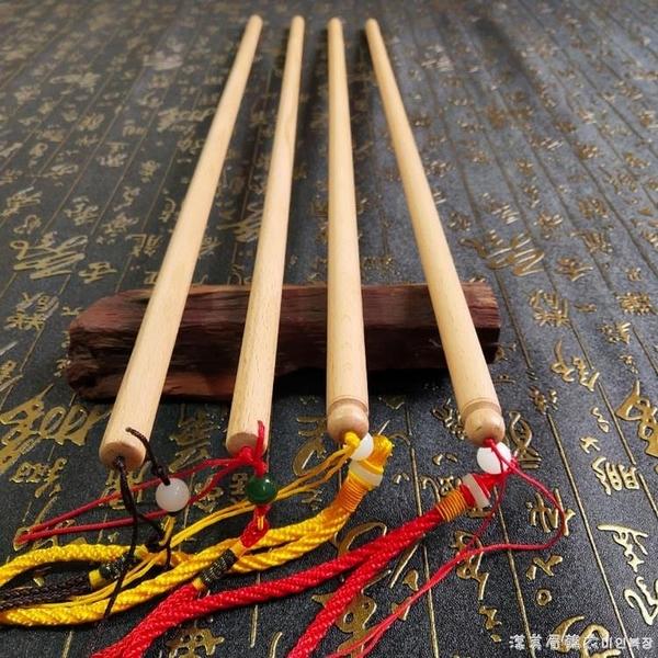 老師木教鞭教棍指黑板教師教學專用工具專用指琴譜教桿女家用 漾美眉韩衣