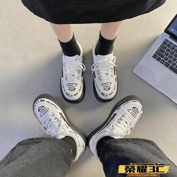 帆布鞋 日系小白鞋女2021春季帆布鞋2021潮鞋子新款學生板鞋韓版女鞋 榮耀 上新