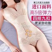 加強版美人3.0連體塑身衣正品產后收腹提臀衣美體束身衣