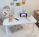 電腦桌 少女心放映室床上可折疊書桌學生宿舍臥室懶人筆記本小桌子 2021新款