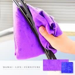 ✿現貨 快速出貨✿【小麥購物】小款 超細纖維/環保/無毒 洗車布【Y231】吸水布 毛巾 抹布