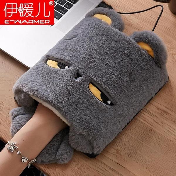 伊暖兒usb暖手鼠標墊發熱加熱冬天暖手寶保暖手套帶護腕暖鼠標套 小山好物