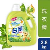 白蘭 含熊寶貝洗衣精森林晨露2.8kg【愛買】