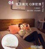 枕頭單人學生宿舍簡約帶枕套女孩可愛舒適大靠背床上女生韓式少女 快速出貨YJT