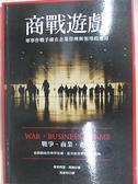 【書寶二手書T1/財經企管_BYN】商戰遊戲:軍事作戰手冊在企業管理與領導的運用_麥克阿瑟.茂赫