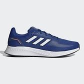 ADIDAS RUNFALCON 2.0 男鞋 慢跑 訓練 支撐 透氣 輕量 藍 白【運動世界】FZ2802