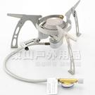 Wen Liang 文樑 WL-9709 頂級飛碟爐(附收納網) 瓦斯爐/登山爐/輕巧爐/登頂爐 露營/野炊
